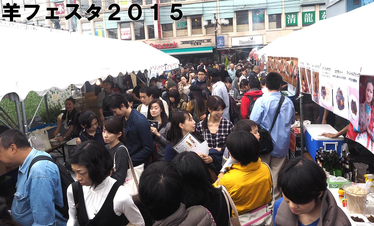 Murayama_PB070085